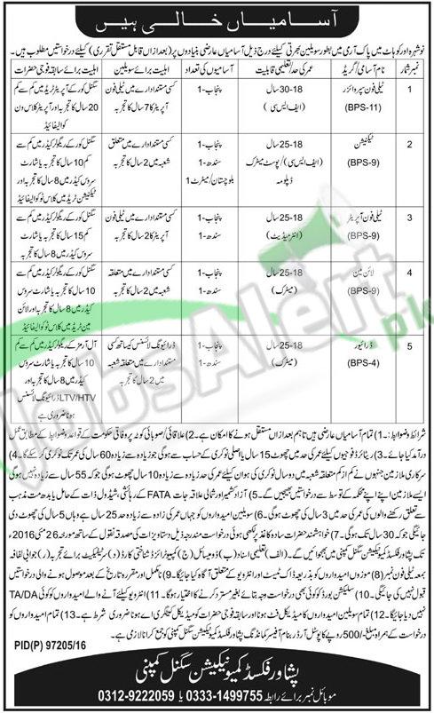 Peshawar Fixed Communication Signal Company