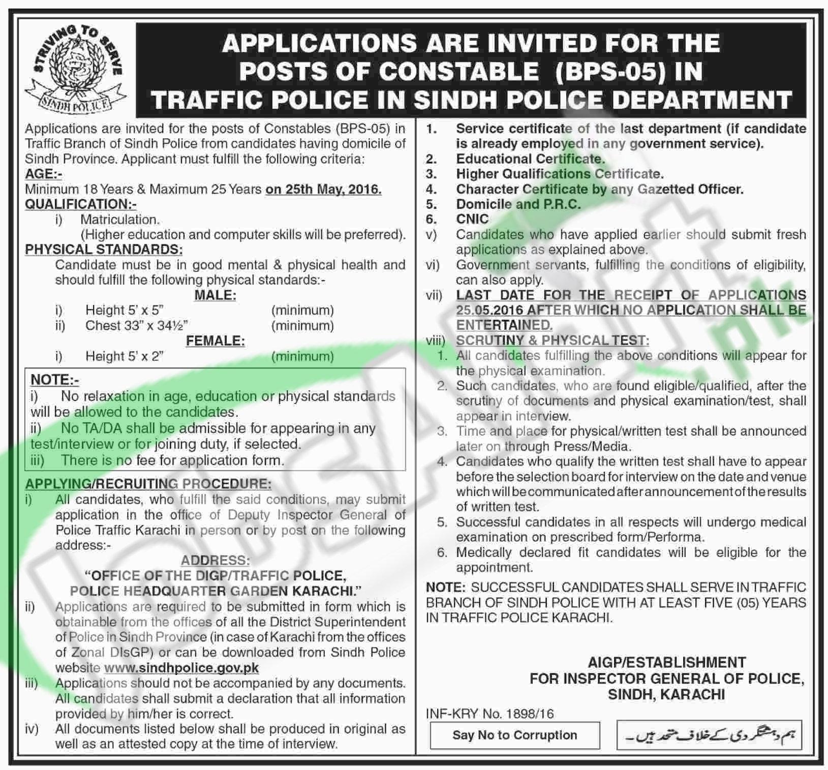 Sindh Traffic Police Department