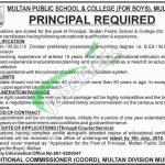Multan Public School and College Multan Jobs