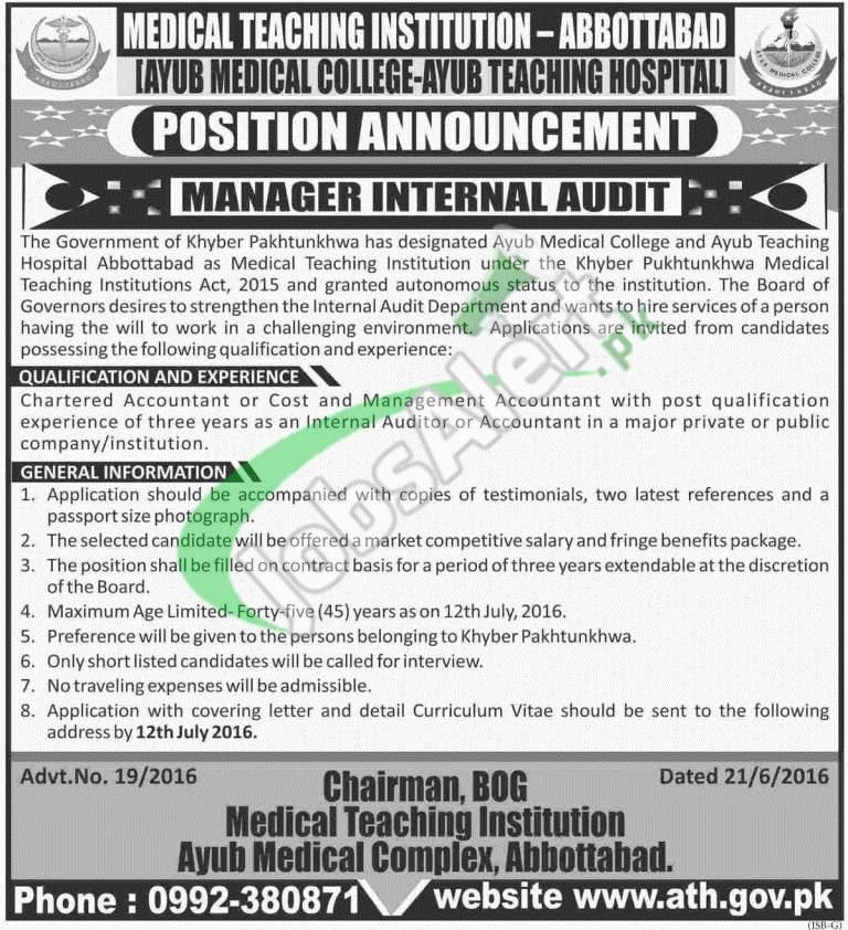 Ayub Medical Complex Abbottabad Jobs