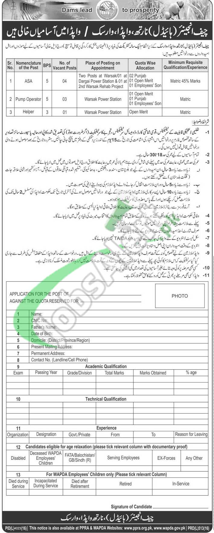 wapda jobs 2016 application form for asa pump operator wapda jobs 2016 application form for asa pump operator helper