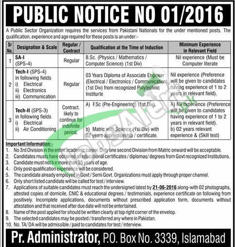 Paec Latest Jobs June 2016 Islamabad Download Application Form