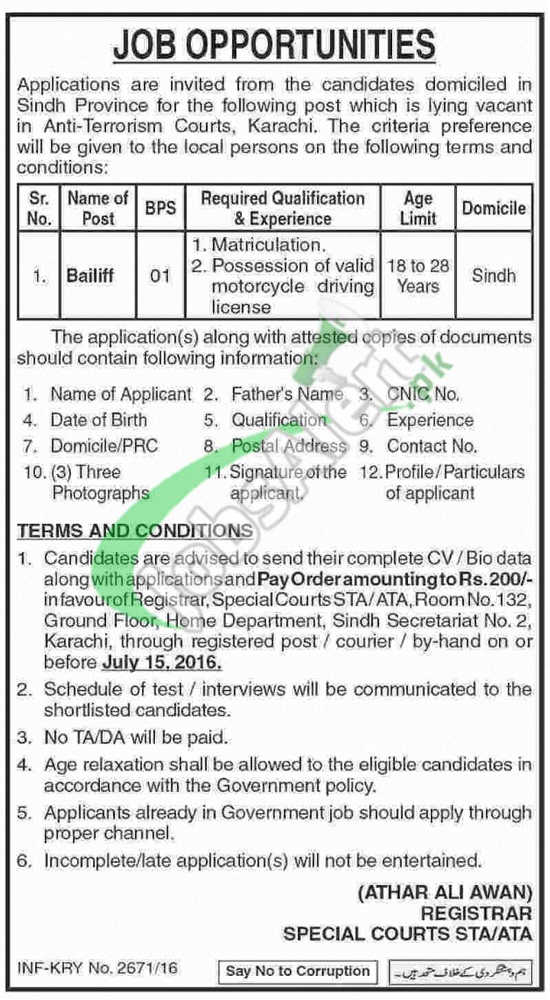 Anti Terrorism Court Karachi Jobs