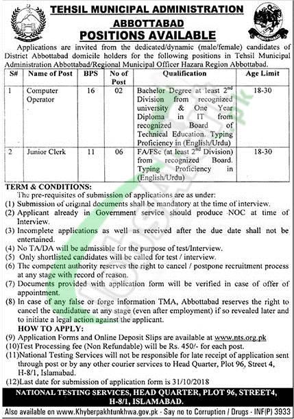 TMA Abbottabad Jobs