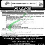 Quaid e Azam Solar Power Jobs