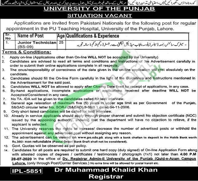 PU Teaching Hospital Lahore Jobs