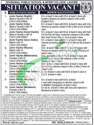 DPS Lahore Jobs