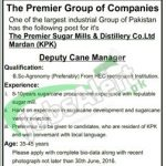 Premier Sugar Mill