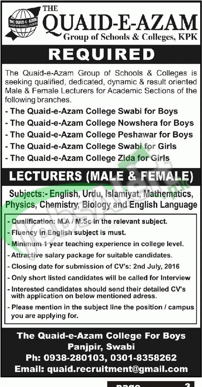 Quaid-e-Azam School and College