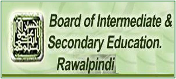 10th Class Result 2017 Rawalpindi Board