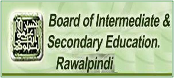 10th Class Result 2016 Rawalpindi Board