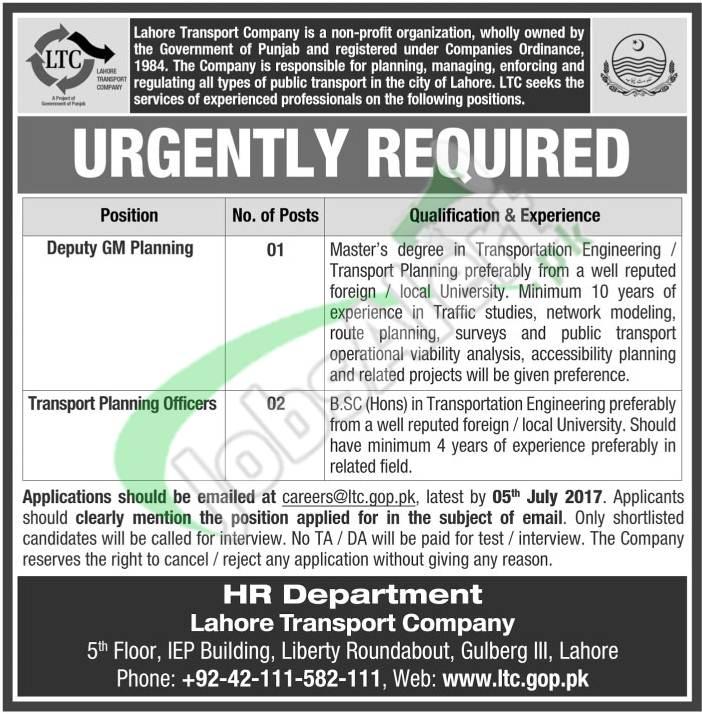LTC Lahore Jobs