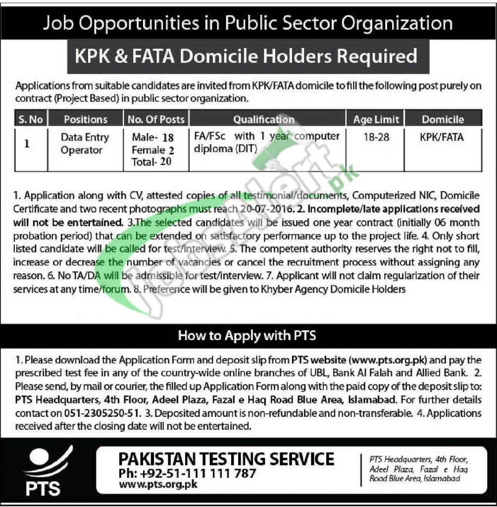 Public Sector Organization Data Entry Operator Jobs 2016 Kpk Pts