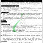 Pakistan Gems and Jewellery Development Company Jobs