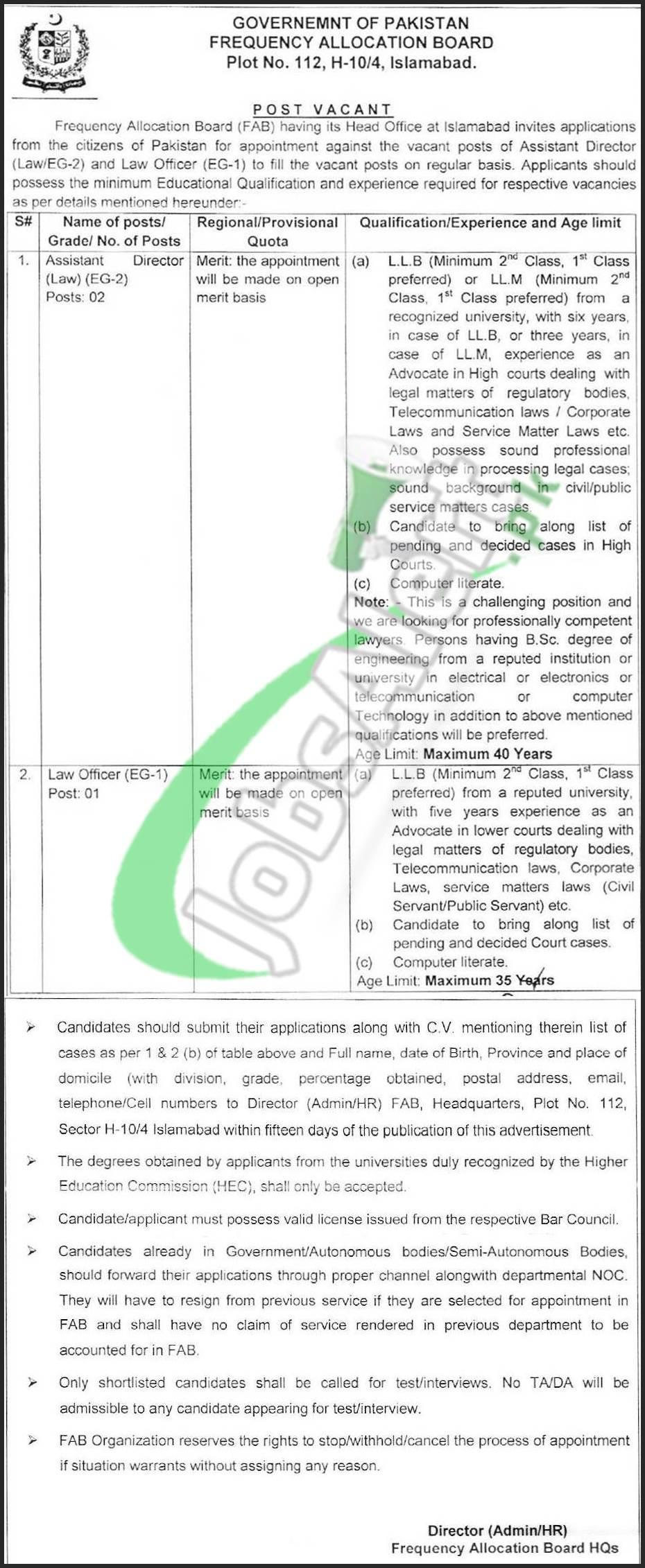 Frequency Allocation Board Islamabad Jobs