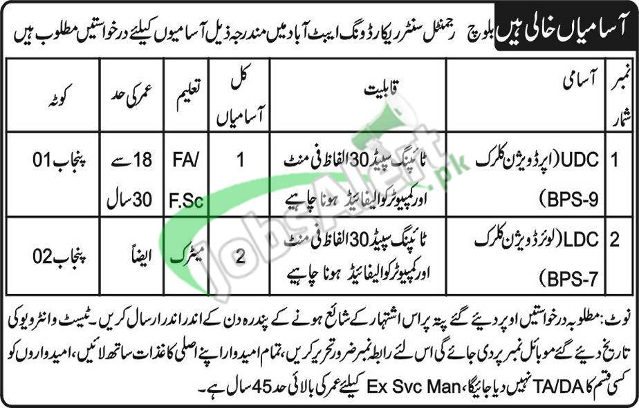 Baloch Regiment Center Abbottabad Jobs
