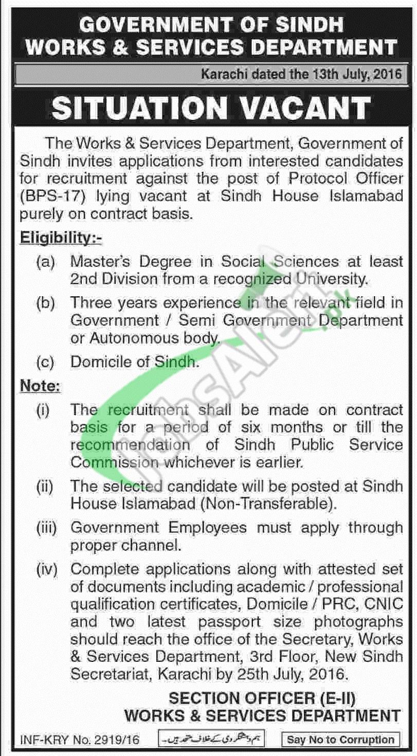 Works & Services Department Sindh Jobs