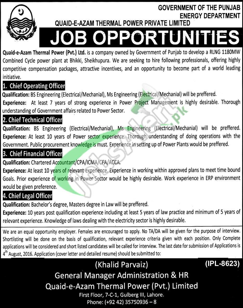 Quaid e Azam Thermal Power Plant Jobs