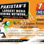 7 News Channel Jobs