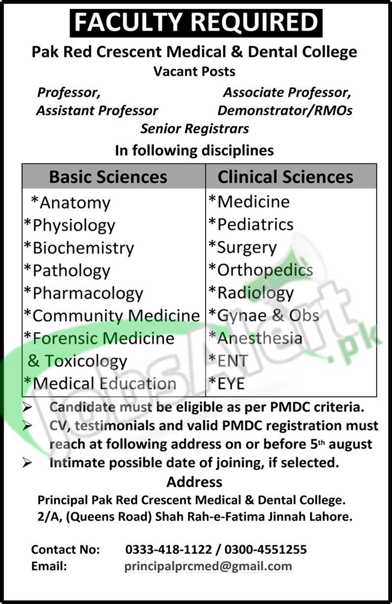 Pak Red Crescent Medical & Dental College