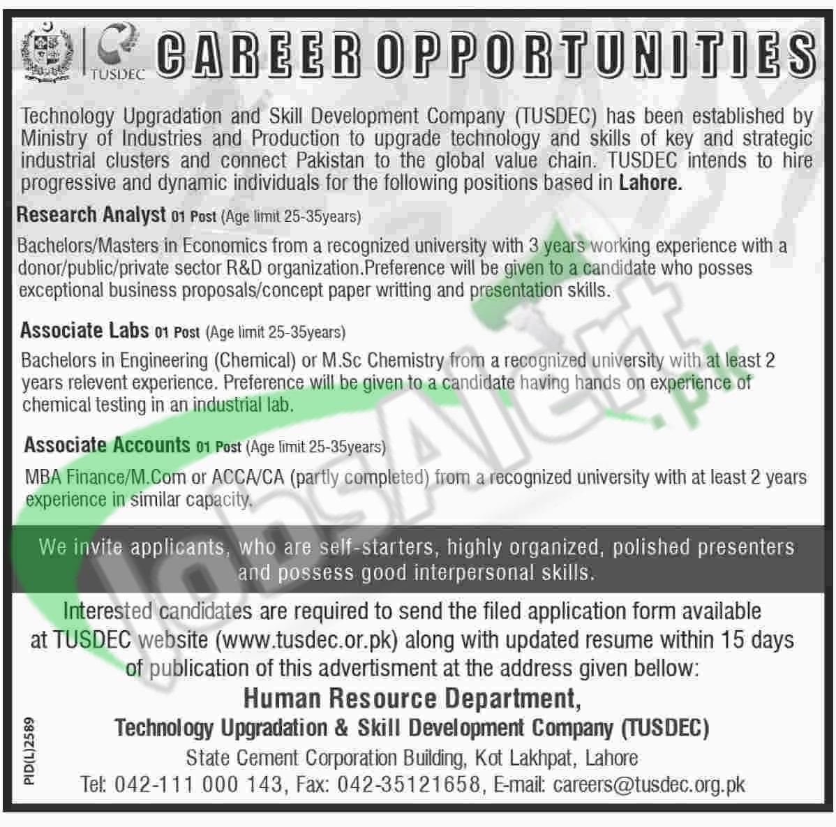 TUSDEC Lahore jobs