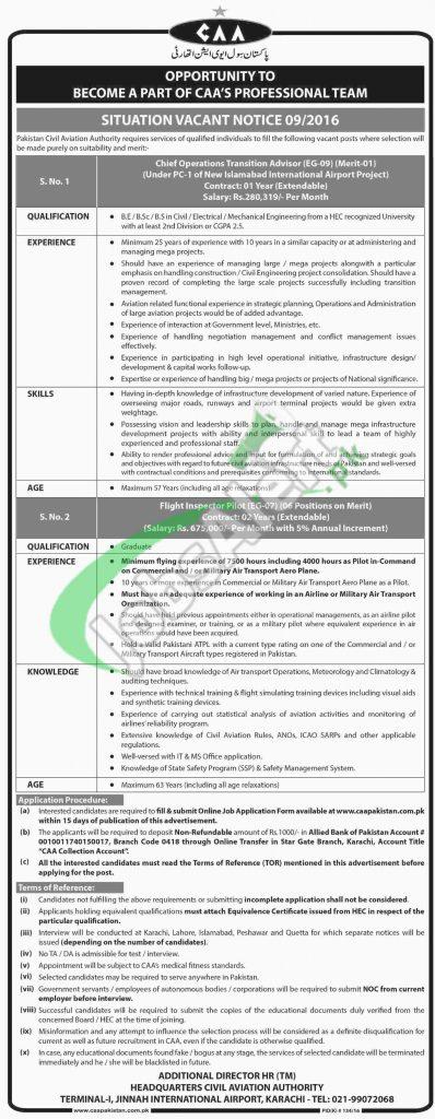 Caa Pakistan Jobs 2016 Application Form Online Caapakistan