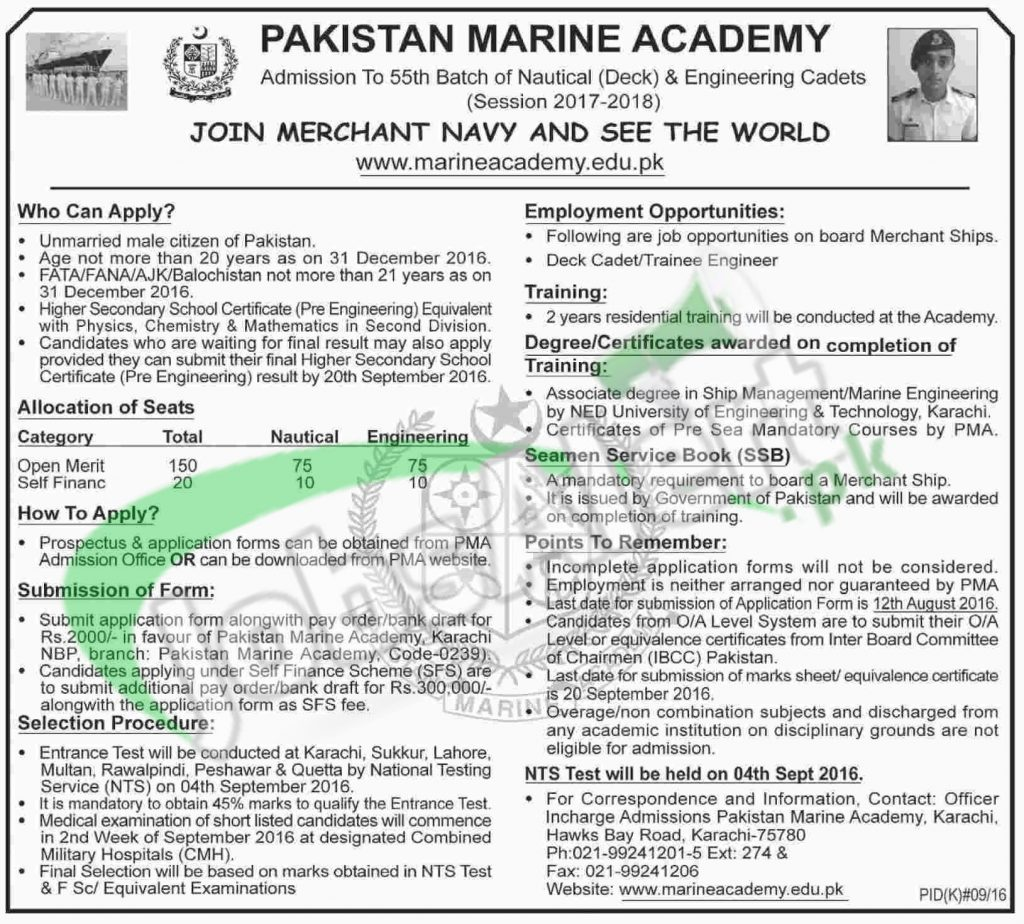 examining the maritime academy engineering essay 2imu is a best maritime academy for all merchant navy courses and imu cet institute of maritime science and engineering: exam sample papers 2018.
