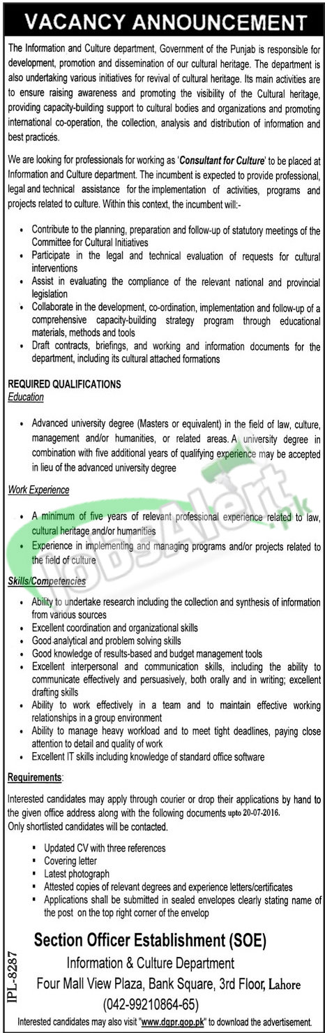 Information & Culture Department