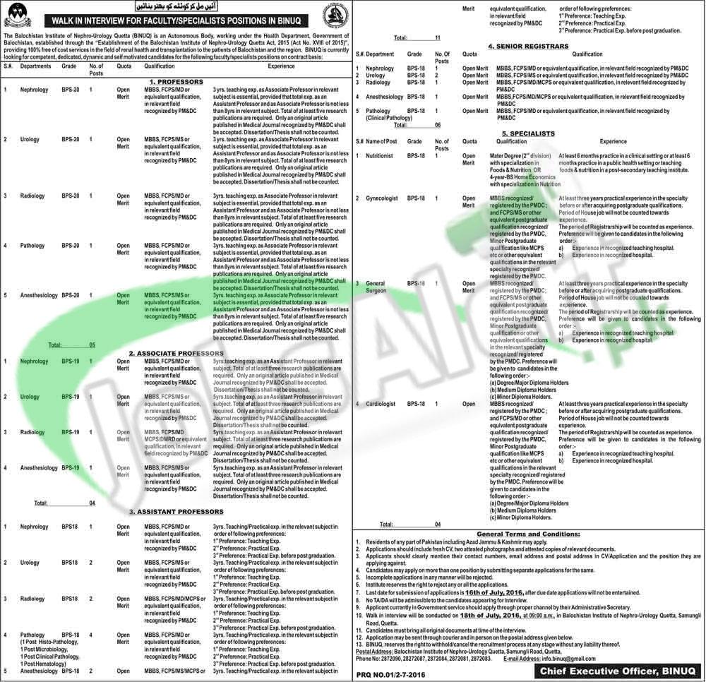 Balochistan Institute of Nephrology-Urology