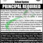 FWO General & Technical Education School System Jobs