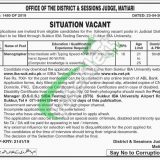 District and Session Court Matiari Jobs 2019
