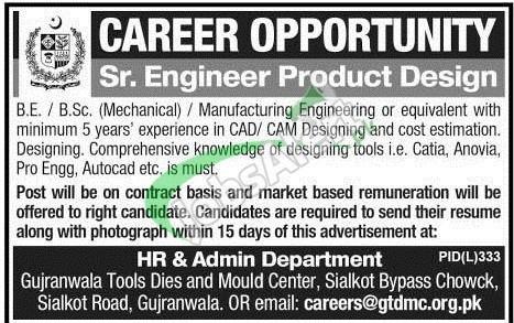 GTDMC Gujranwala Jobs