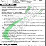 NAB Multan Jobs