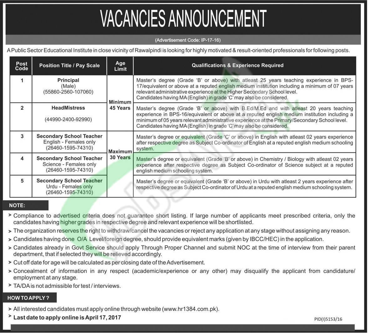 HR1384 Jobs
