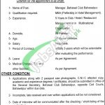 Bahawal Club Bahawalpur Jobs