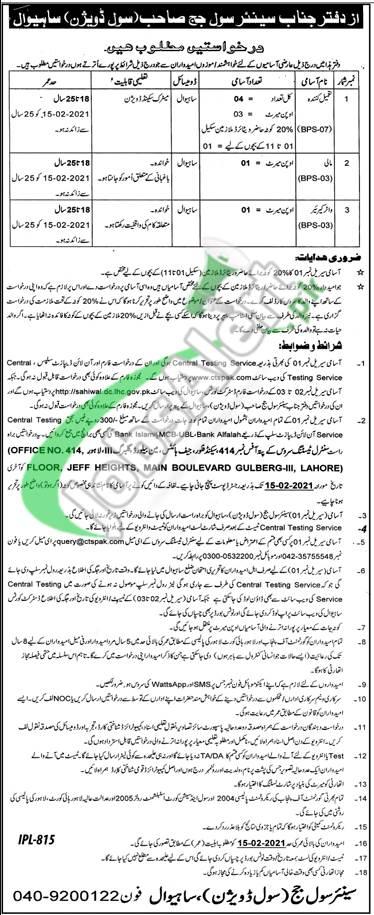 Civil Court Sahiwal Jobs