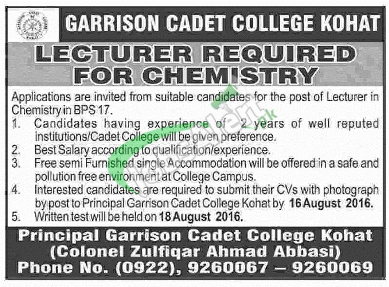 Garrison Cadet College Kohat Jobs