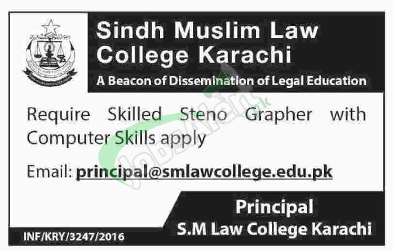 SM Law College Karachi Jobs