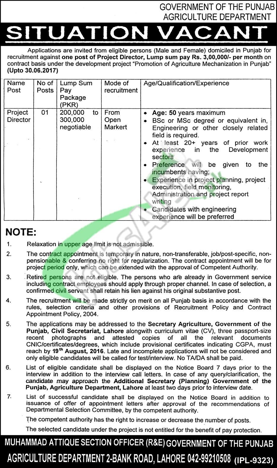 Jobs in Agriculture Department Lahore