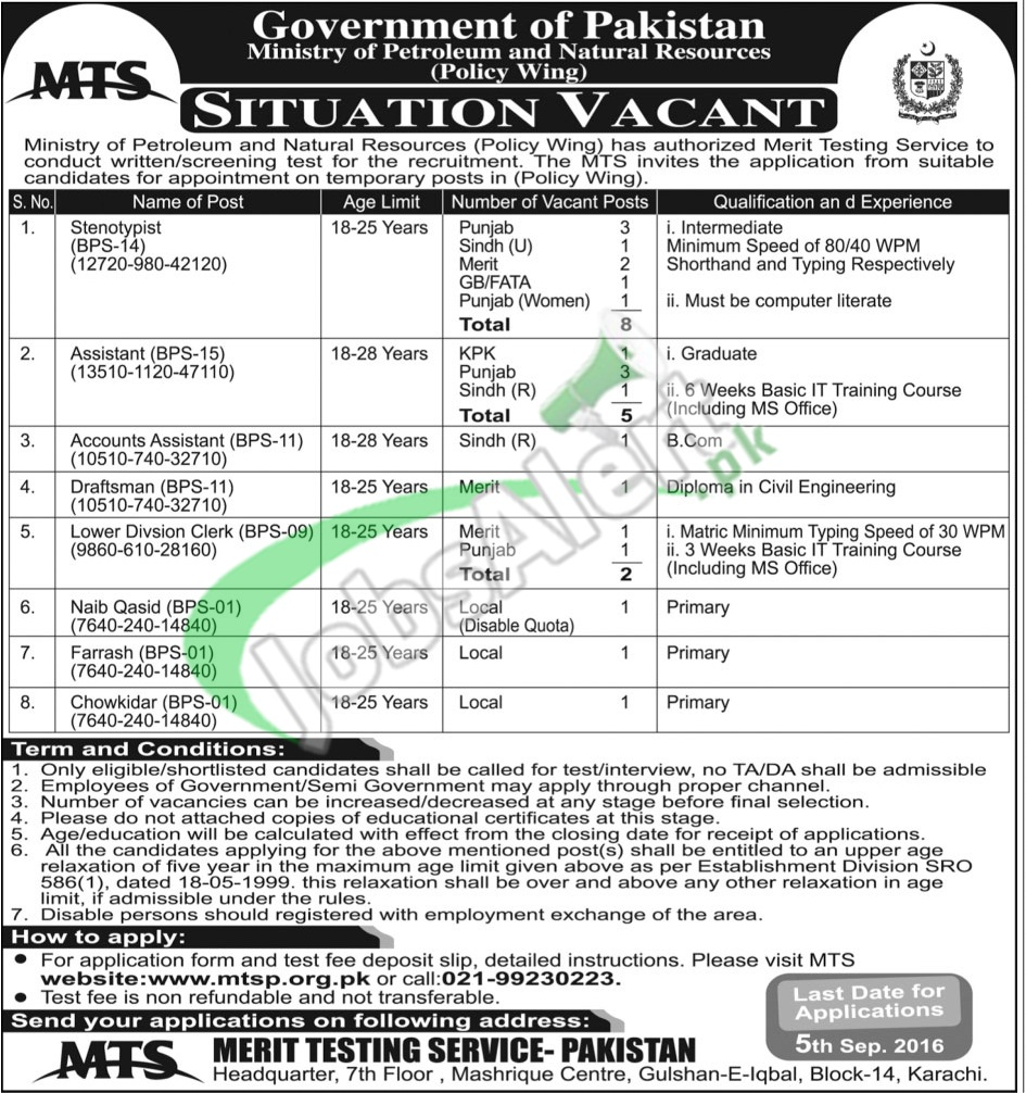 Ministry of Petroleum Jobs