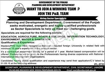 Planning & Development Dpt