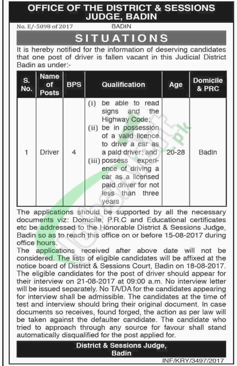 District and Session Court Badin Job