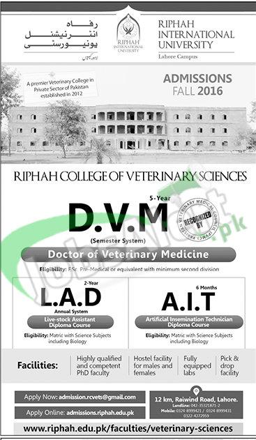 Riphah College