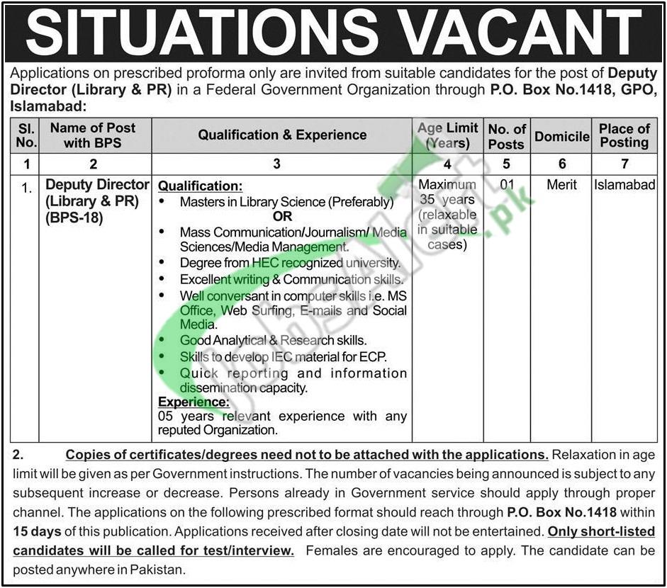 ECP Pakistan Jobs