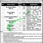 Supreme Appellate Court Gilgit Baltistan Jobs