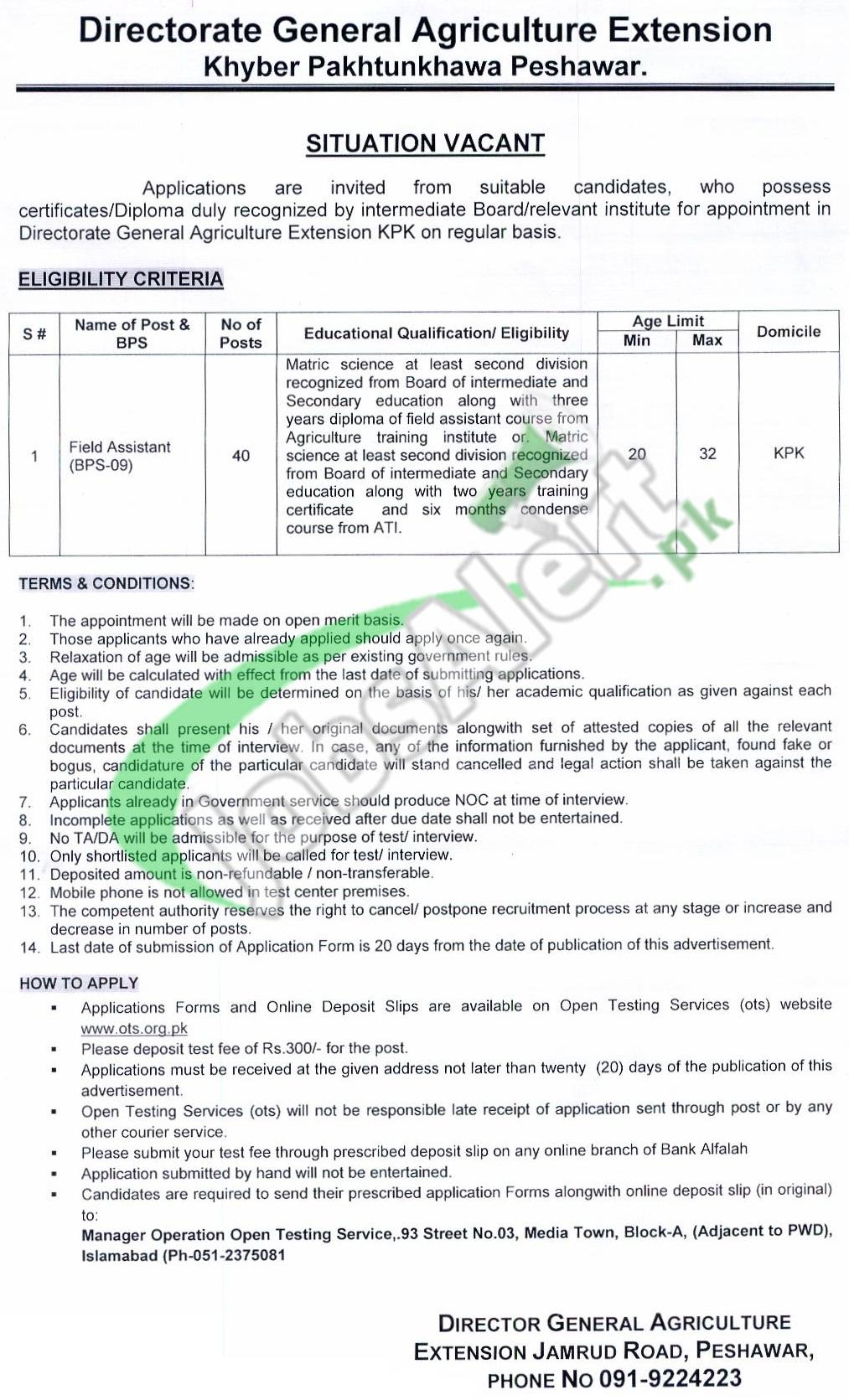 Directorate General Agriculture Extension KPK Peshawar Jobs