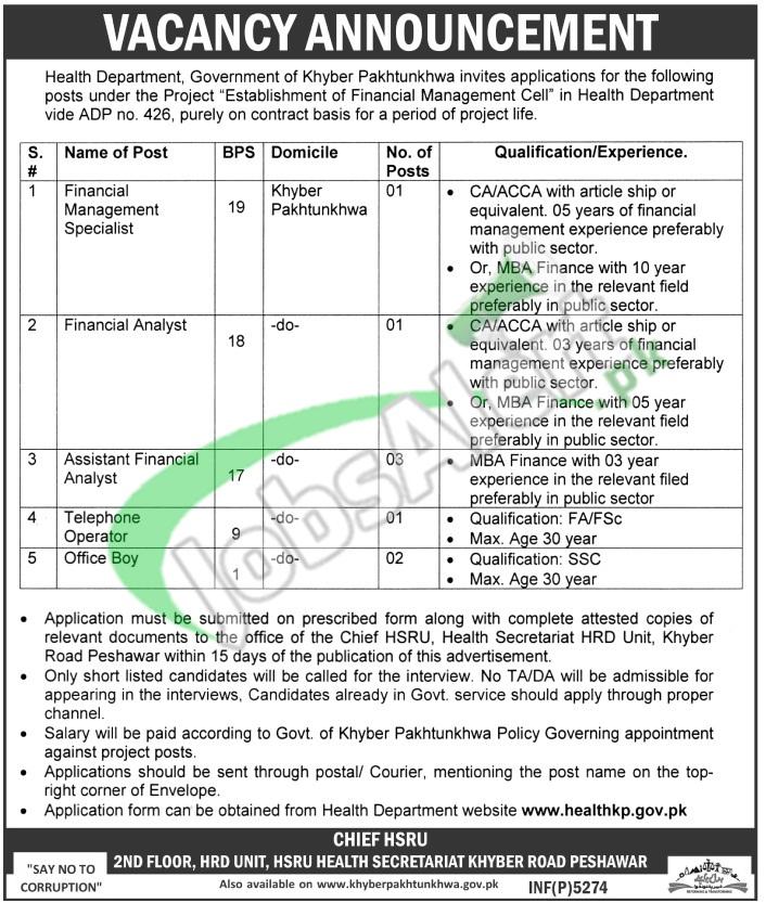 Health Department KPK Jobs