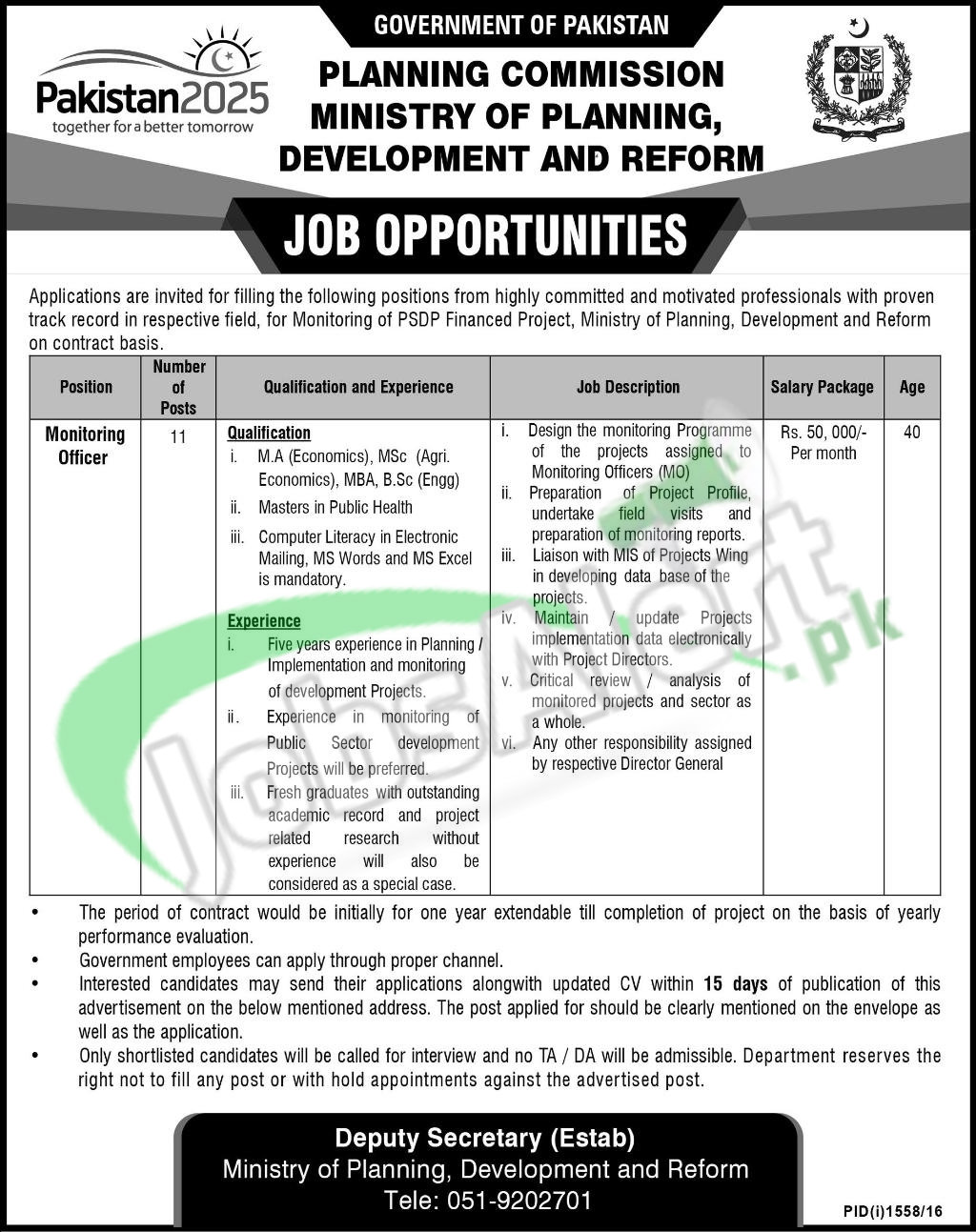 Ministry of Planning Development & Reforms