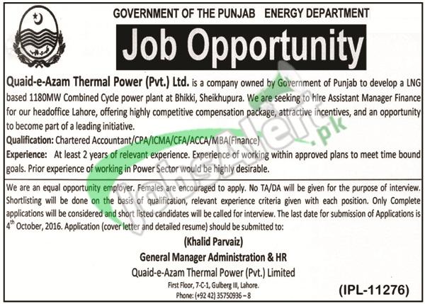 Quaid e Azam Thermal Power Jobs