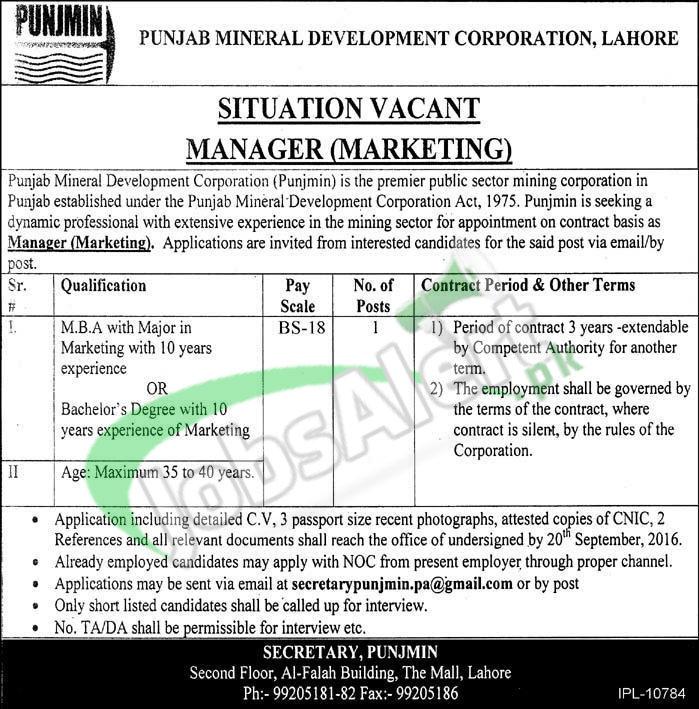 Jobs in Punjab Mineral Development Corporation Lahore